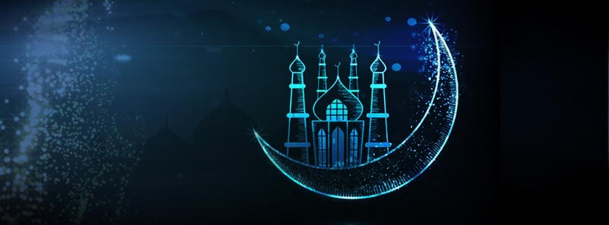 Ramadan Appeal